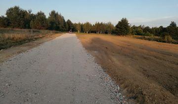Działka budowlana Żelechów. Zdjęcie 8