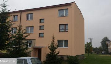 Mieszkanie 2-pokojowe Adamówka