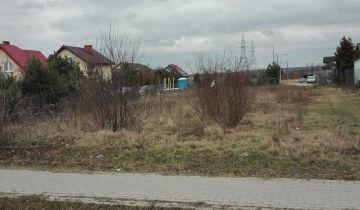 Działka inna Ciechanów Aleksandrówka, ul. Pułtuska. Zdjęcie 1