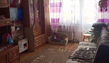 Mieszkanie 2-pokojowe Mielec, ul. Antoniego Kocjana. Zdjęcie 1