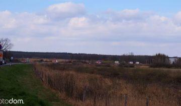Działka rolna Kochlice, ul. Lubińska. Zdjęcie 1