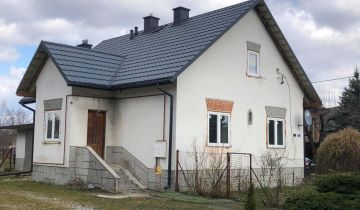 dom wolnostojący, 3 pokoje Dębica, ul. Świętosława. Zdjęcie 1