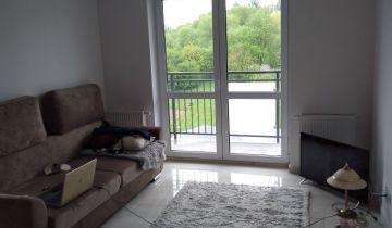 Mieszkanie 2-pokojowe Cieszyn. Zdjęcie 1