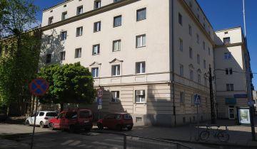 Mieszkanie 2-pokojowe Łódź Śródmieście, ul. Pomorska 89. Zdjęcie 1