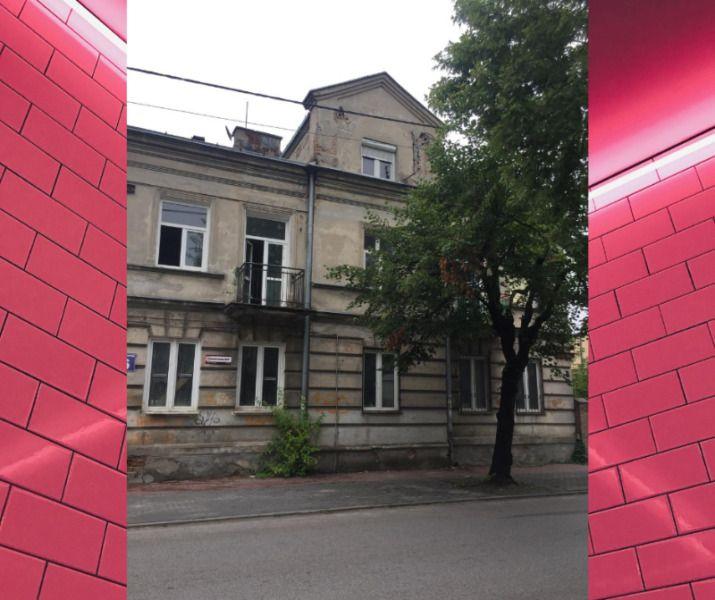 Mieszkanie 1-pokojowe Pruszków, ul. Fryderyka Chopina