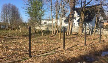 Działka budowlana Grzybowo, ul. Kołobrzeska. Zdjęcie 1