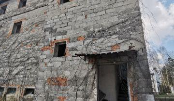 Nieruchomość komercyjna Gospodarz, ul. Cegielniana. Zdjęcie 2