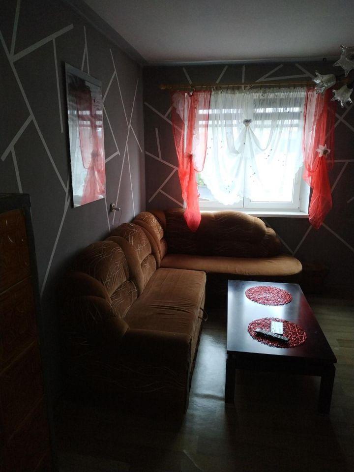 Mieszkanie 2-pokojowe Bytom Śródmieście, ul. Pilotów