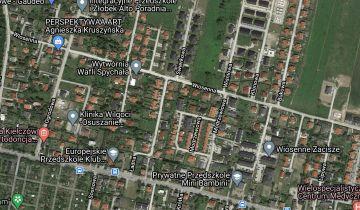 Mieszkanie 2-pokojowe Kiełczów, ul. Modrzewiowa. Zdjęcie 1