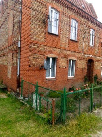 Mieszkanie 2-pokojowe Małe Czyste