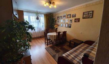 Mieszkanie 2-pokojowe Sosnowiec Zagórze, ul. Dworska. Zdjęcie 1