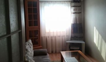 Mieszkanie 2-pokojowe Kraków Dębniki, ul. Szuwarowa. Zdjęcie 1