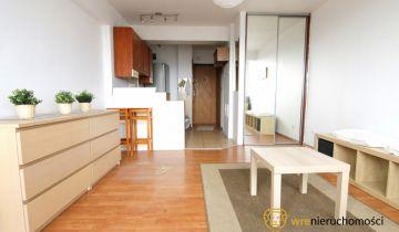 Mieszkanie 1-pokojowe Wrocław, ul. Grabiszyńska. Zdjęcie 1