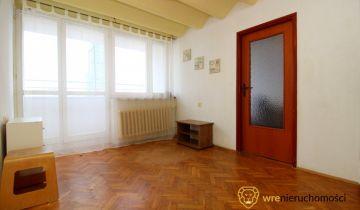 Mieszkanie 2-pokojowe Wrocław, ul. Gajowicka. Zdjęcie 1