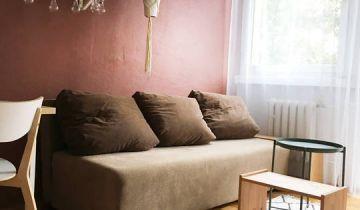 Mieszkanie 2-pokojowe Wrocław Krzyki, ul. Rudolfa Weigla. Zdjęcie 1