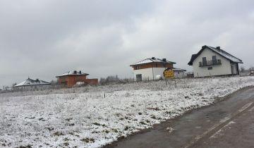 Działka budowlana Warka, ul. Malownicza