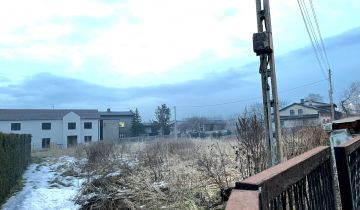 Działka budowlana Wieszowa, ul. Bytomska. Zdjęcie 1