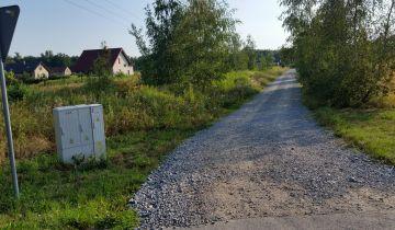 Działka budowlana Kotowice, ul. Leśna. Zdjęcie 1