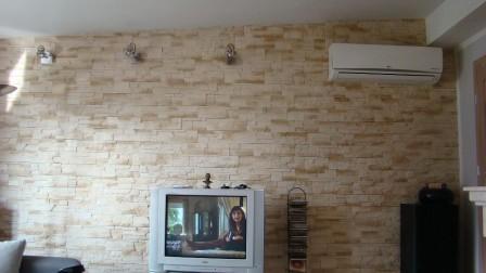 Mieszkanie 3-pokojowe Błonie