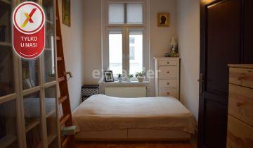 Mieszkanie 2-pokojowe Bydgoszcz Śródmieście. Zdjęcie 7