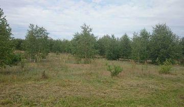 Działka budowlana Żelechów. Zdjęcie 3