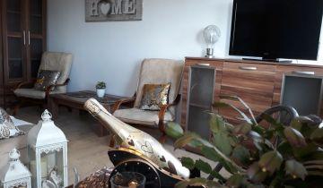 Mieszkanie 2-pokojowe Wrocław, ul. Estońska. Zdjęcie 1
