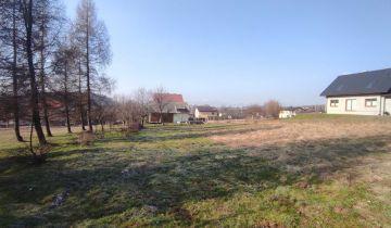 Działka budowlana Łękawica. Zdjęcie 1