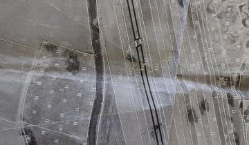 Działka rolna Niechodzin. Zdjęcie 1