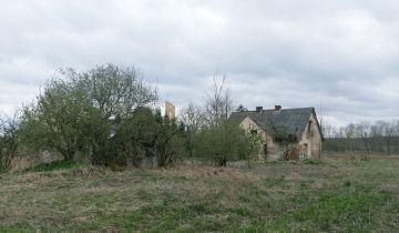 Działka rolno-budowlana Stare Sioło, Stare Sioło. Zdjęcie 1
