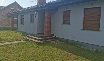 dom wolnostojący, 4 pokoje Biskupice. Zdjęcie 1