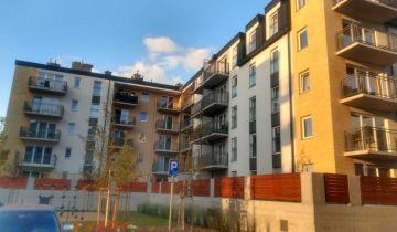 Mieszkanie 2-pokojowe Wrocław Jagodno. Zdjęcie 1