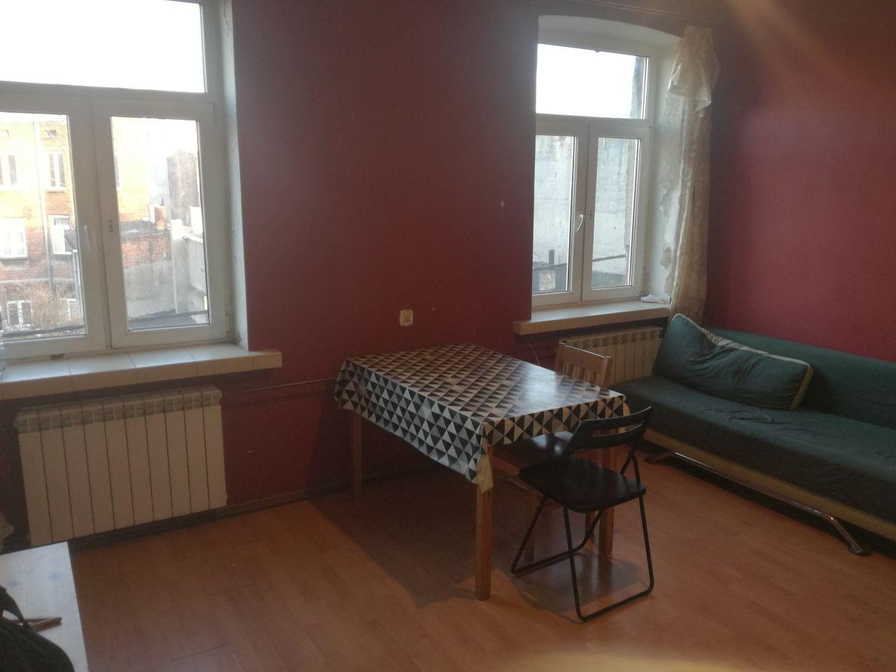 Mieszkanie 2-pokojowe Łódź Górna, ul. Janiny
