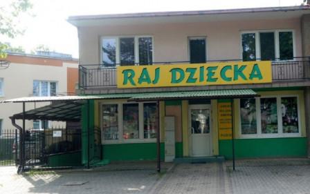 dom wolnostojący, 3 pokoje Kraśnik Kraśnik Fabryczny, ul. gen. Władysława Sikorskiego 23
