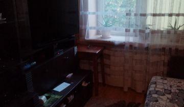 Mieszkanie 2-pokojowe Mielec, ul. Aleja Niepodległości. Zdjęcie 1