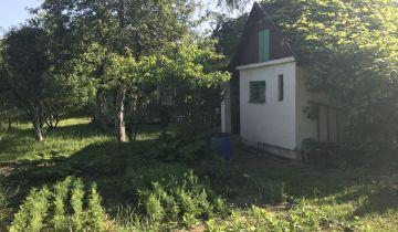Działka rekreacyjna Legnica, ul. Zamiejska. Zdjęcie 1