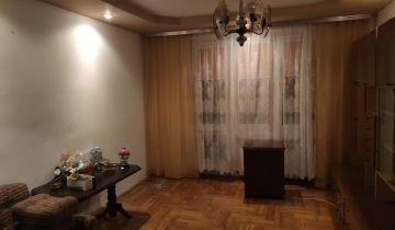 Mieszkanie 2-pokojowe Dębica, ul. Strumskiego. Zdjęcie 1