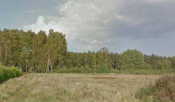 Działka budowlana Białogard. Zdjęcie 1