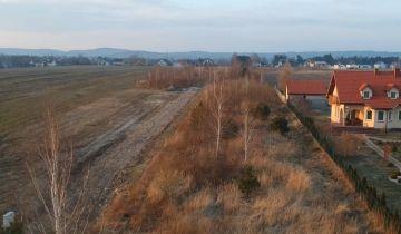 Działka rolno-budowlana Wola Jachowa. Zdjęcie 1