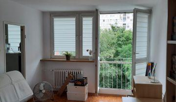 Mieszkanie 1-pokojowe Wrocław Stare Miasto, ul. Lubińska. Zdjęcie 1