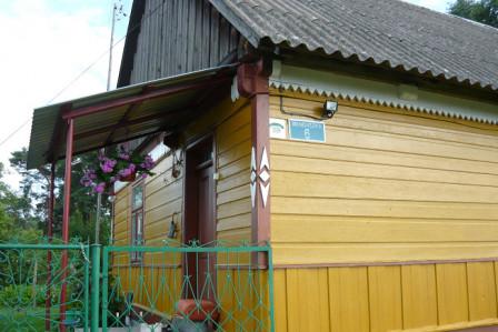siedlisko Bienduszka, Bienduszka 6