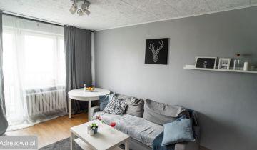 Mieszkanie 2-pokojowe Chorzów, ul. Lipińska. Zdjęcie 1