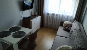 Mieszkanie 2-pokojowe Warszawa Wola, ul. Księcia Janusza. Zdjęcie 1