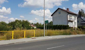 Działka budowlana Ciechanów Śmiecin, ul. Kwiatowa. Zdjęcie 1